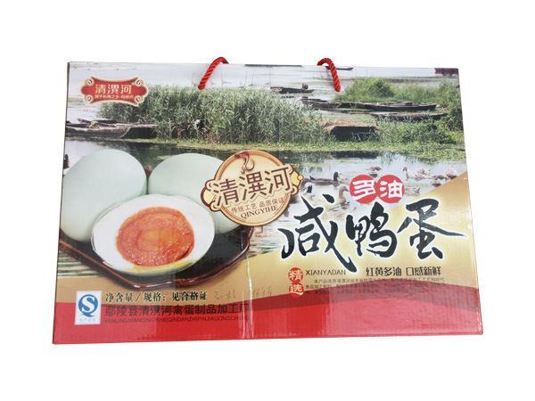 清潩河-咸鸭蛋