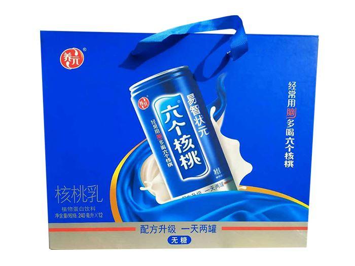 精品礼盒包装