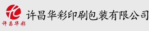許昌華彩印刷包裝有限公司是一家生產銷售許昌紙箱包裝的公司,歡迎咨詢許昌紙箱包裝相關問題。