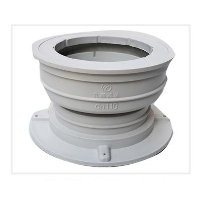 HKSPP积水器110静音排水管