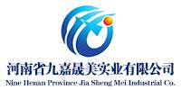 河南省九嘉晟美实业有限公司是一家生产销售HKSPP超静音排水管的公司,欢迎咨询HKSPP超静音排水管相关问题。