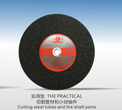 Cutting blades-the practical
