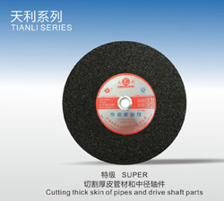 Cutting blades-super