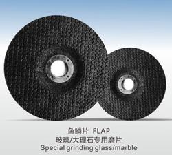Flexible grinding-flap