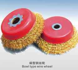 鋼絲除銹輪-碗型鋼絲輪