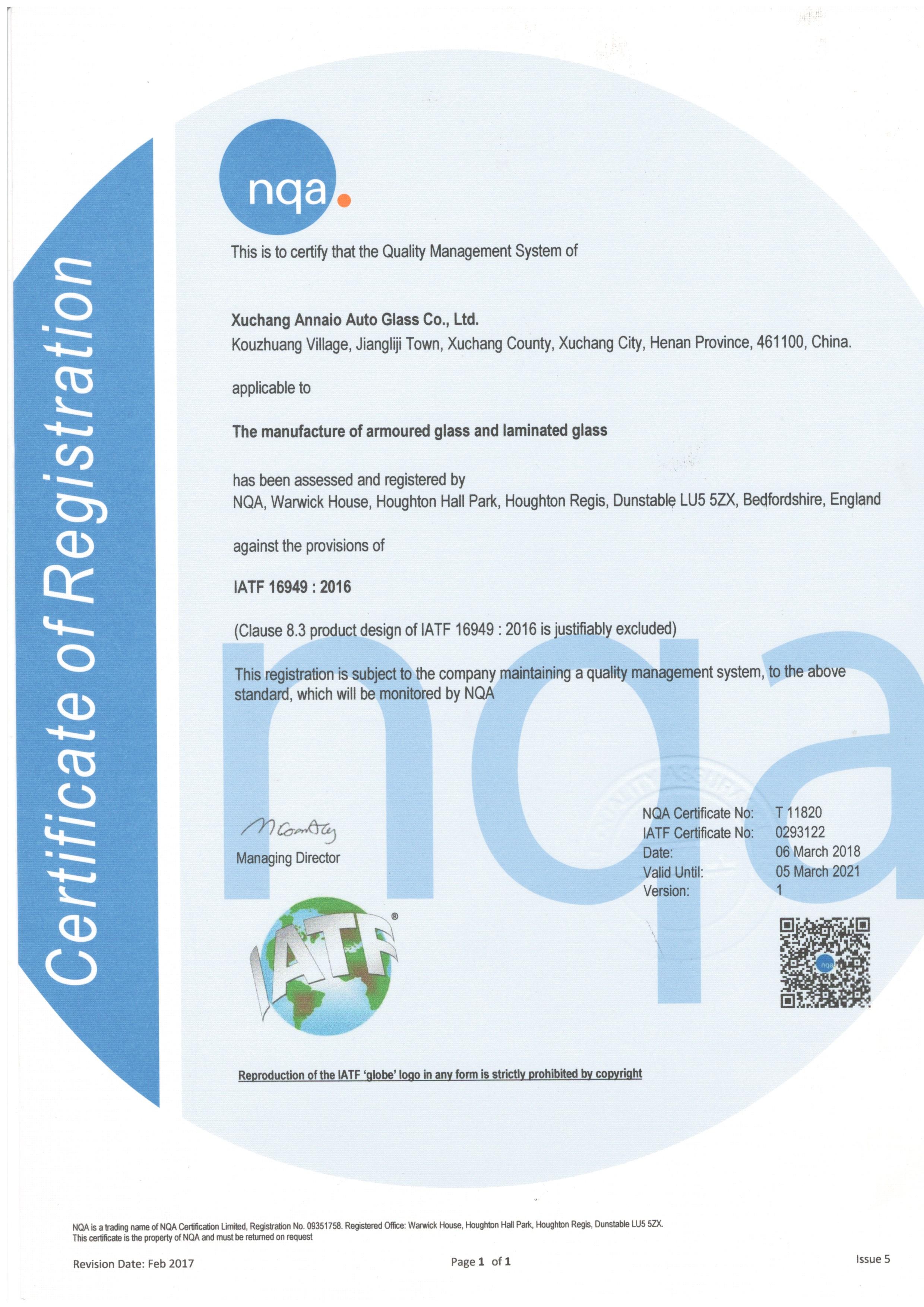 ISOTS16949證書1