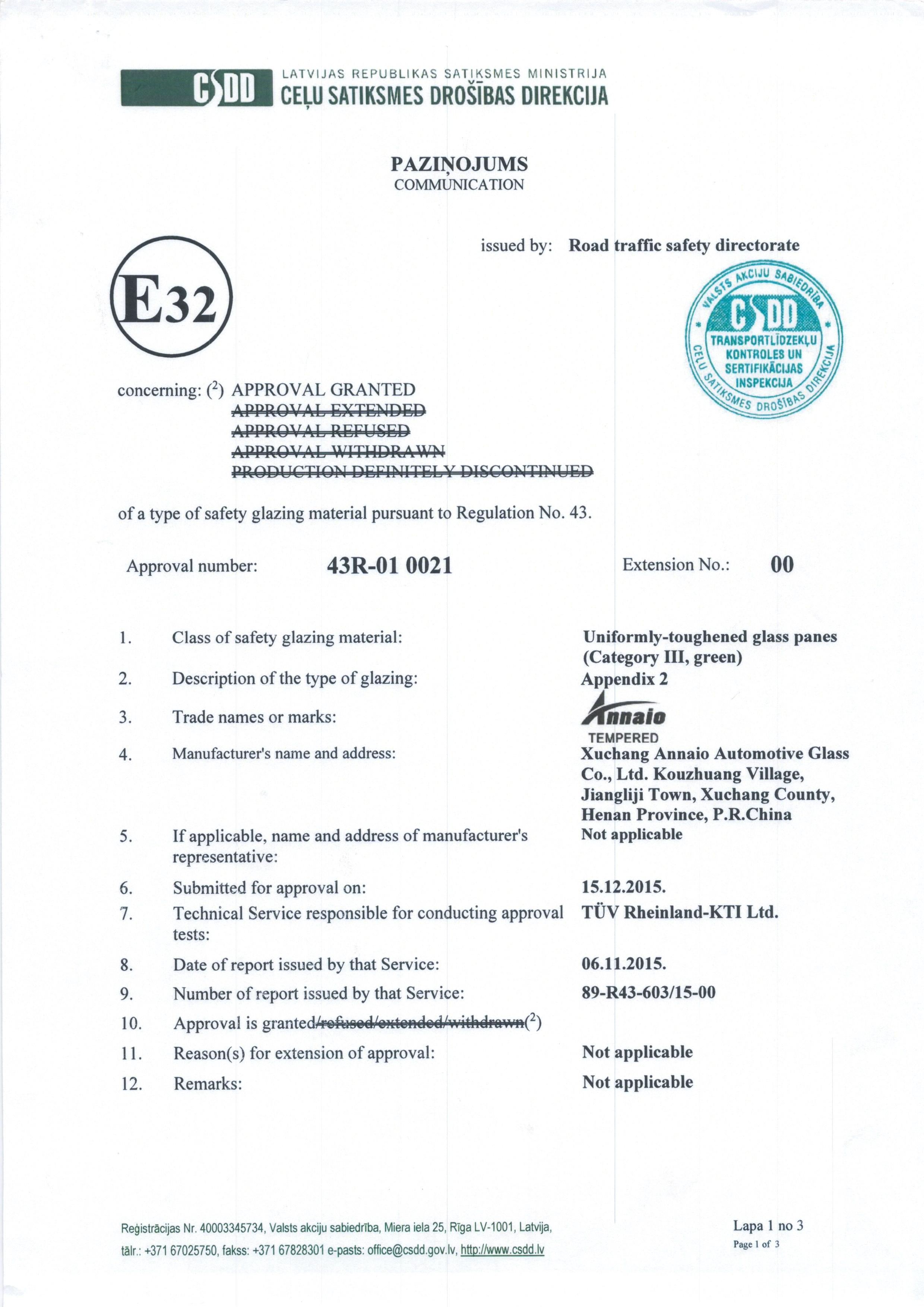 歐盟ECE證書鋼化1