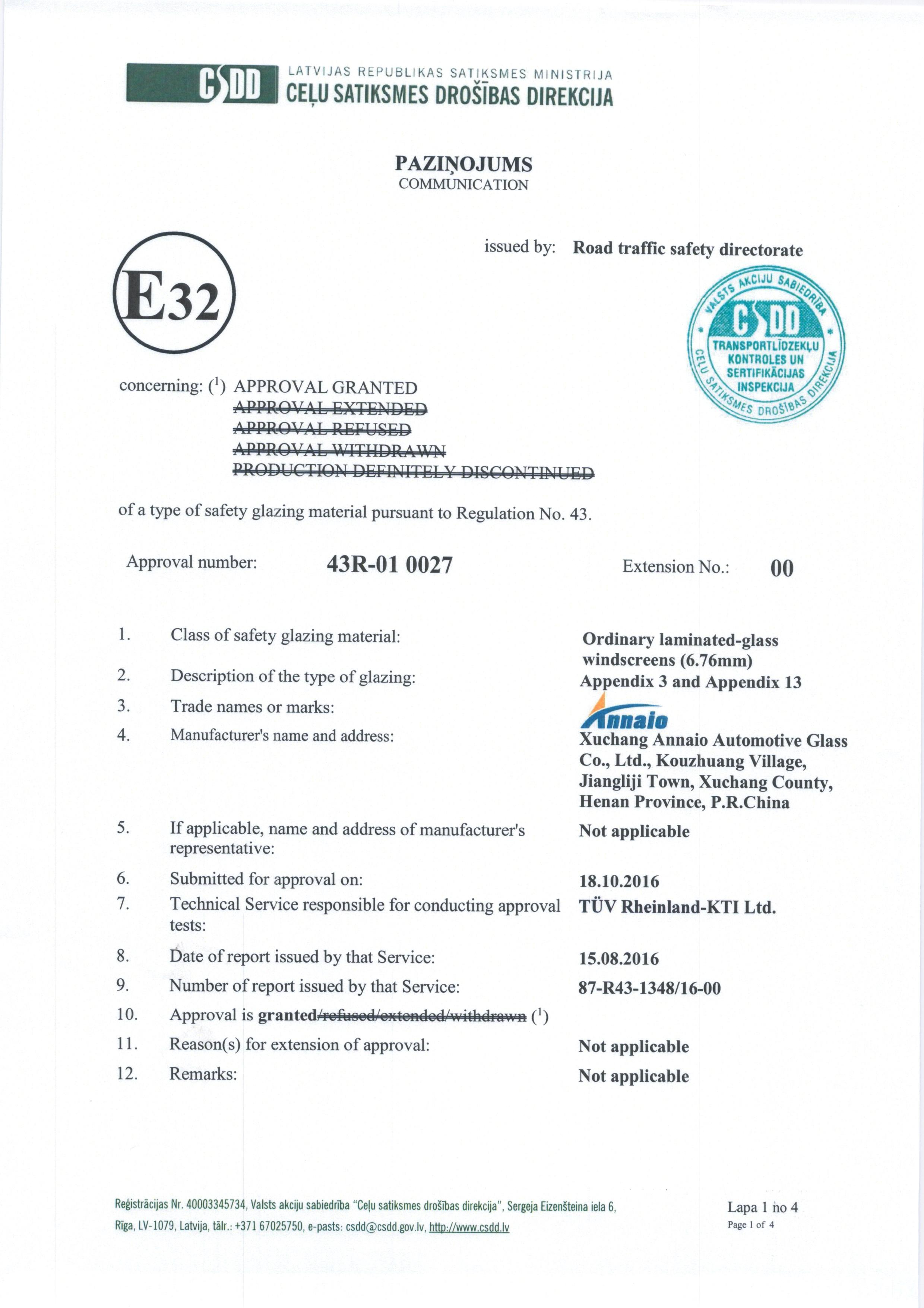 歐盟ECE證書夾層1