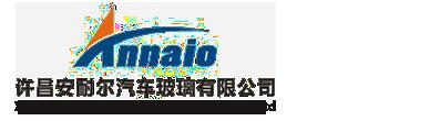 新普京娱乐网站是一家生产销售特种车窗的公司,欢迎咨询特种车窗相关问题。