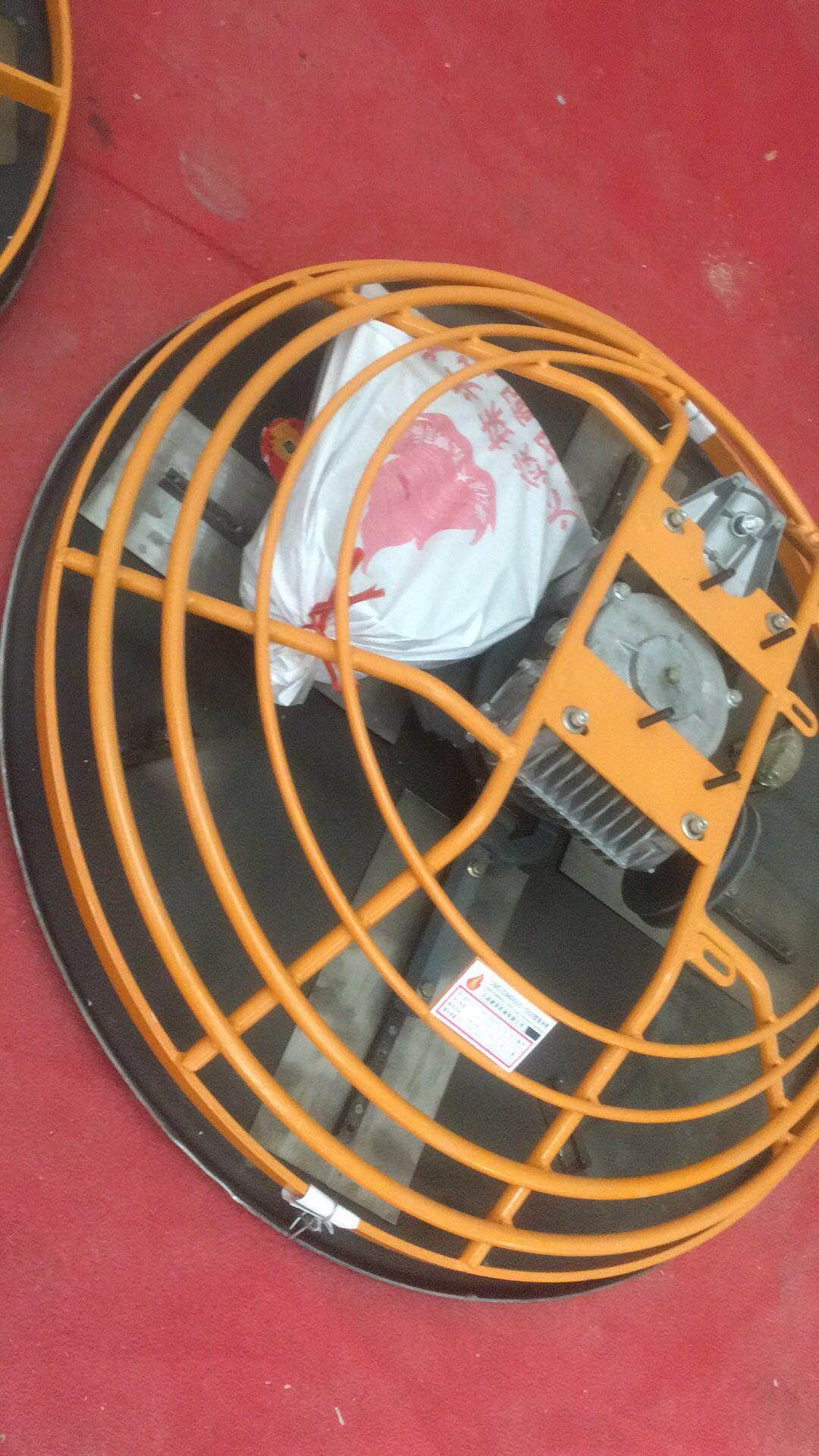 抹光机圆盘