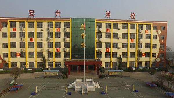宏升-教學樓