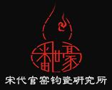 宋代官窑钧瓷研究所是一家生产销售禹州钧瓷的公司,欢迎咨询禹州钧瓷的相关问题.