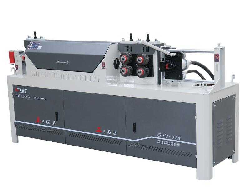 GT4-12S雙速數控液壓調直切斷機