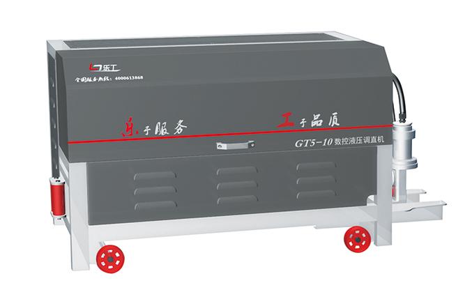 GT5-10 型卧式数控液压钢筋调直机