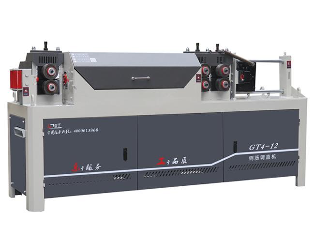 GT4-12型数控液压钢筋调直切断机