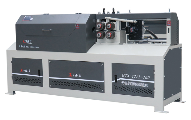 无级变速钢筋调直机GT4-12/1-100