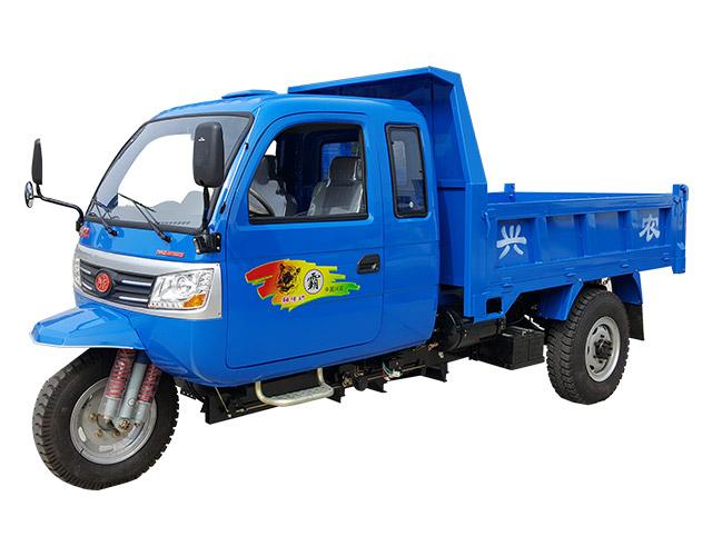 7YPJZ--17150PD載重王三輪汽車