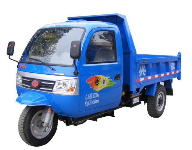 7YPJZ--1450DB三輪汽車