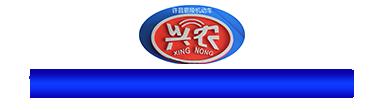 許昌霸陵機動車制造有限公司是一家生產銷售軸傳動三輪車的公司,歡迎咨詢軸傳動三輪車的相關問題.