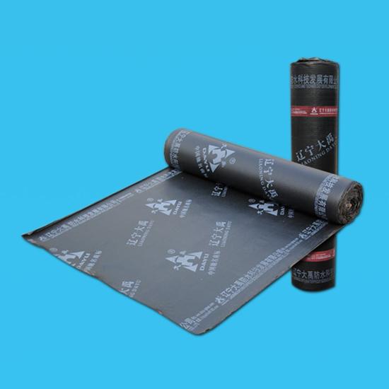 塑性体(APP)弹性改性沥青卷材