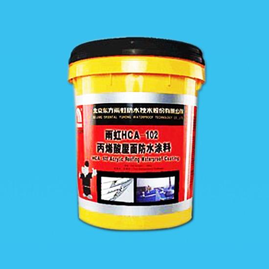 丙烯酸屋面防水涂料