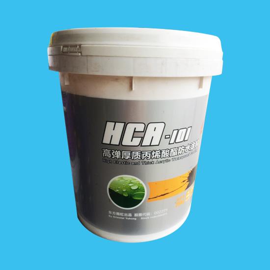 HCA-101-高弹厚质丙烯酸酯防水涂料