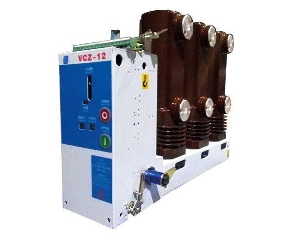 VCZ-12C系列戶內高壓真空斷路器