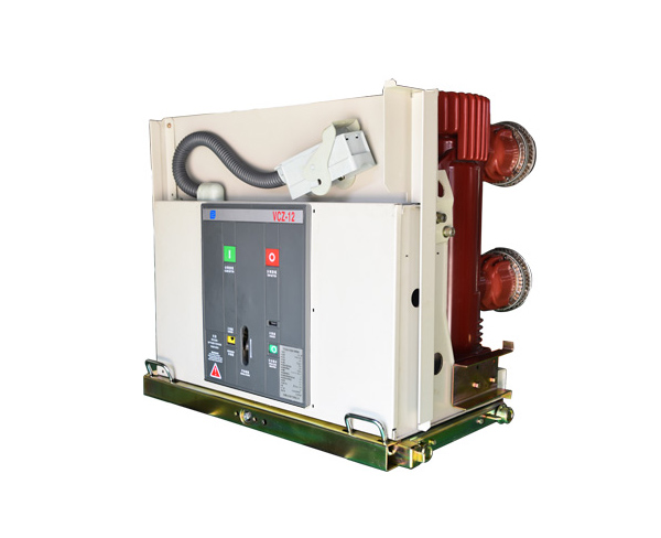 VCZ-12P系列户内固封式高压真空断路器