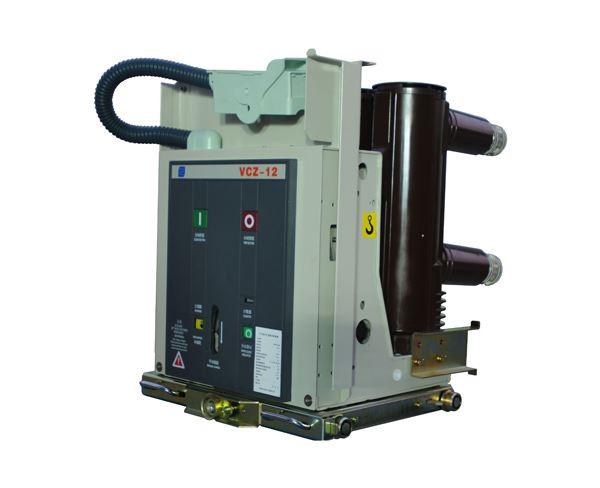 VCZ-12系列户内高压手车式真空断路器