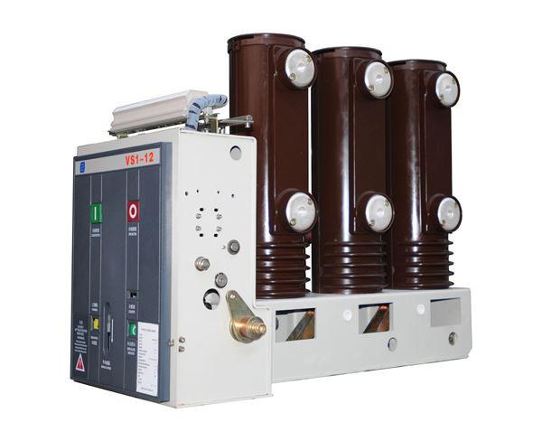 VS1系列户内高压真空断路器
