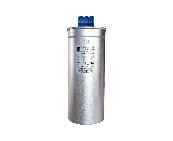 CZ-LAMK電力電容器