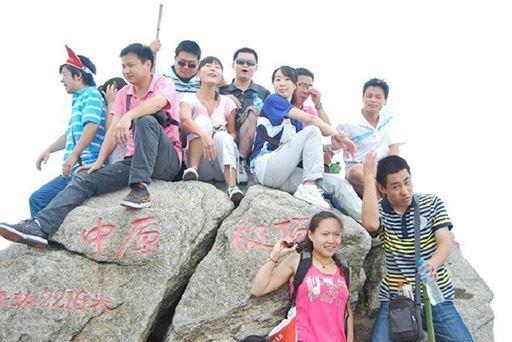 2010年白云山旅游合影留念