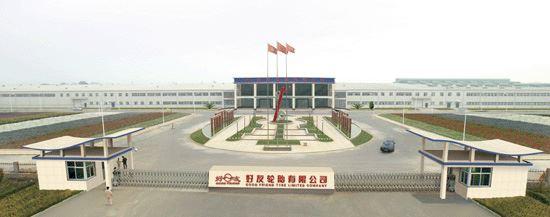 河南好友輪胎有限公司焦作年產量120萬套全鋼載重子午胎和500萬套半鋼轎車子午胎三期項目