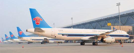 中國南方航空河南航空有限公司工程項目