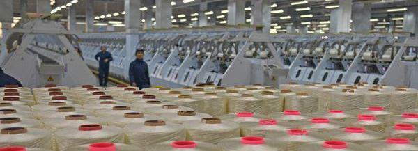 平頂山神馬化纖織造有限責任公司