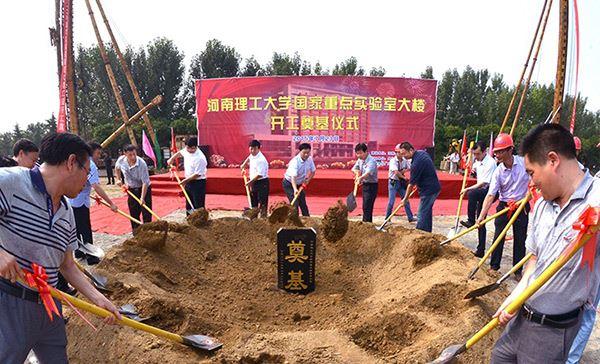 河南理工大學國家重點實驗室大樓項目