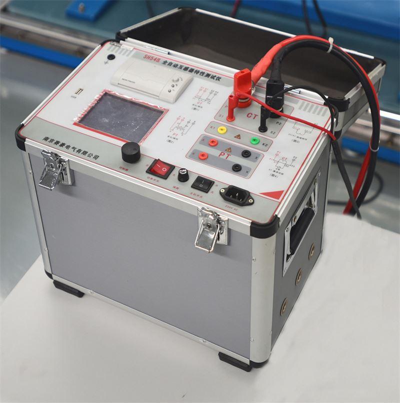 SH54B全自動互感器特性測試儀