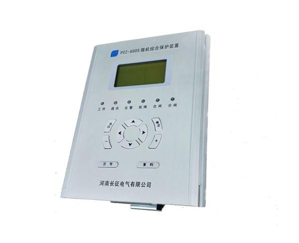 PCZ600S系列微机综合保护装置