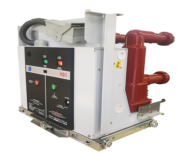 VS1-12P系列戶內高壓真空斷路器