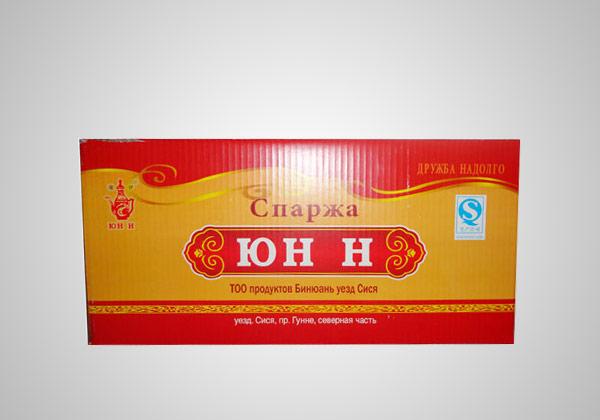 出口哈薩克斯坦