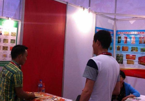 泰國食品展會