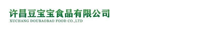 许昌豆宝宝食品有限公司是一家生产销售许昌腐竹的公司,欢迎咨询许昌腐竹相关问题。