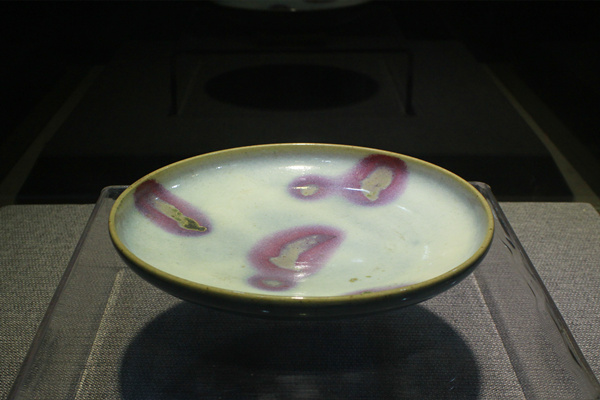 钧窑紫红斑敞口盘宋代(公元960-1279年)
