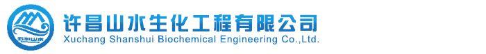 許昌山水生化工程有限公司是一家生產銷售壓力容器,換熱器的公司,歡迎咨詢壓力容器,換熱器相關問題。