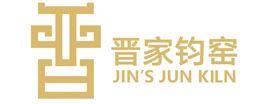 禹州市晋家钧窑有限公司是禹州神垕的高端钧瓷品牌,钧瓷作品入藏故宫博物院、国家博物馆,诚邀品鉴。