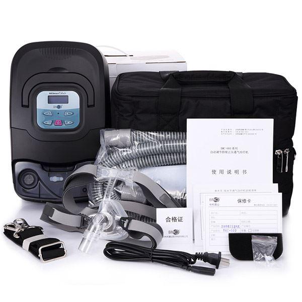 瑞邁特呼吸機BMC-660全自動無創家用醫用睡眠打呼嚕止鼾呼吸器
