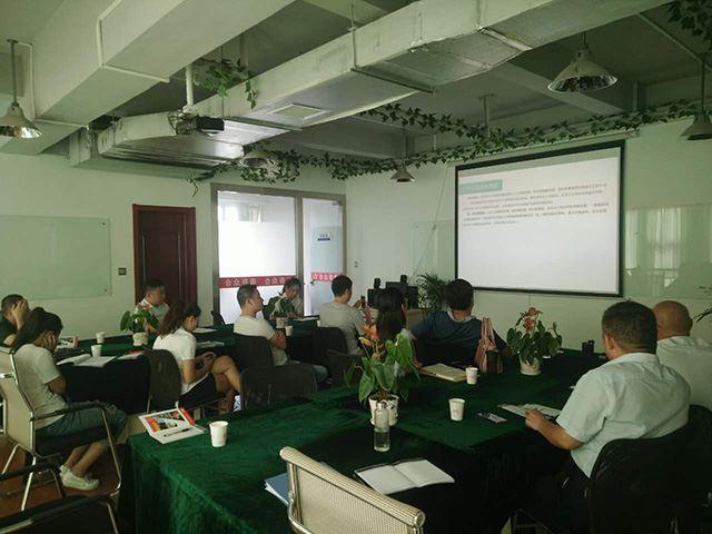 2017年9月企业VIP沙龙之《股权激励》