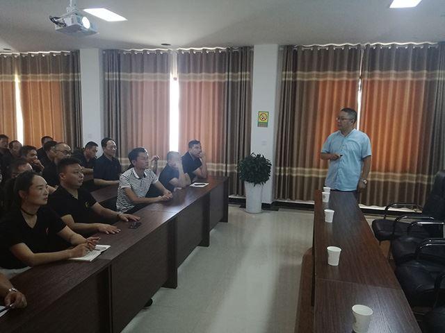 2017年8月禹州金科再生资源项目启动会