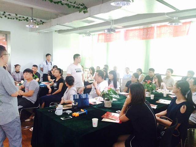 2017年7月企业VIP沙龙之《高效会议出效益》