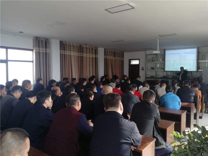 2017年11月6-7号禹州金科项目服务